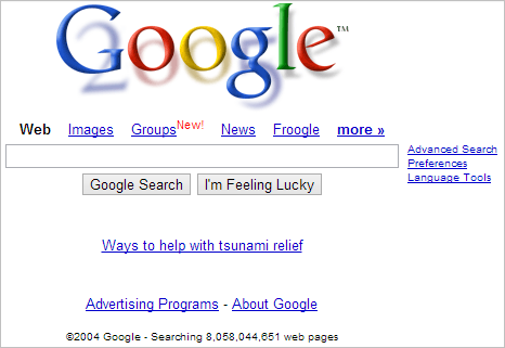 Google-website-in-2005