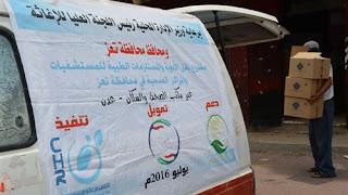Di Provinsi Taiz, Pemberontak Syiah Houthi Bantai 1.231 Warga Sipil Dalam 1 Tahun