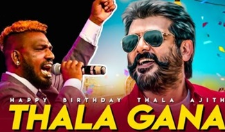 Gana Muthu – Thala Ajith Birthday Song 2020 | Chennai Gana, Valimai Movie