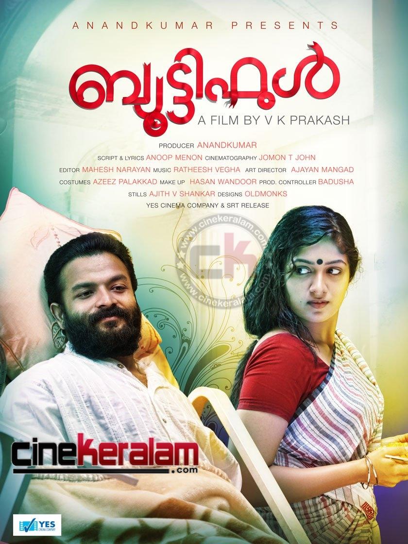 Watch Beautiful Malayalam Moviedownload Malayalam Movie Beautiful