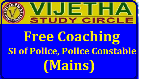 Free coaching for SI, Police Constables at Vijetha Study Circle Hyderabad/2018/10/vijetha-study-circle-hyderabad-free-coaching-for-si-police-constables.html