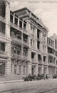 Отель Бристоль, Пятигорск, 1910
