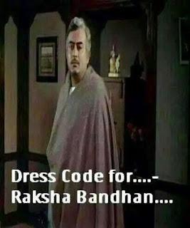 Rakhi very funny Images 2016