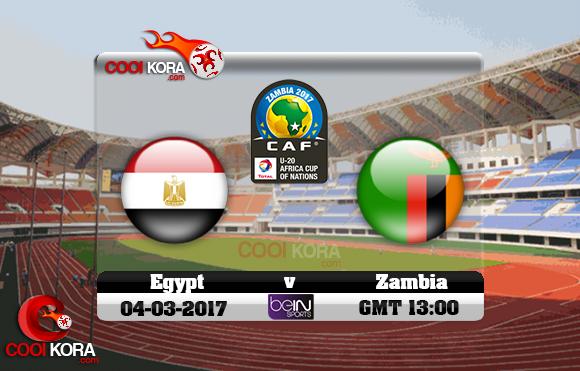 مشاهدة مباراة مصر وزامبيا اليوم 4-3-2017 كأس أفريقيا للشباب تحت 20 سنة