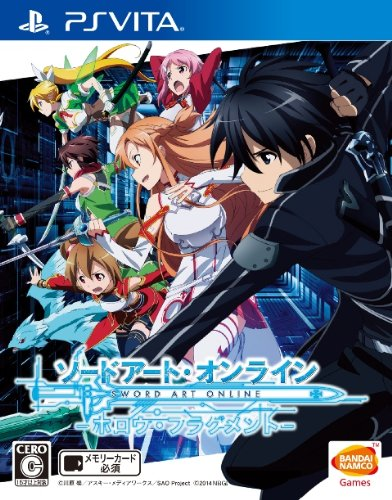 Mundo Retrogaming No Tan Retro Sword Art Online Hollow