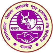 BANAS Dairy Palanpur Recruitment 2016