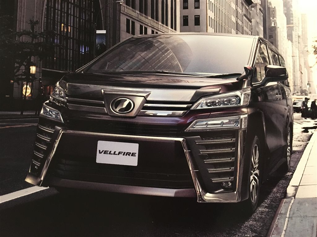 all new alphard 2018 facelift interior grand avanza 1.3 g a/t toyota vellfire ms blog the has leaked via brochure images courtesy livedoor and duo of luxury minivans entered their
