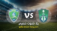 نتيجة مباراة الاهلي والفتح اليوم الجمعه بتاريخ 21-02-2020 الدوري السعودي