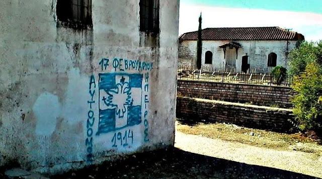Βόρειος Ήπειρος: Ο φόβος ακμάζει, η αστυνομία αδιαφορεί, τα χωριά μας αδειάζουν