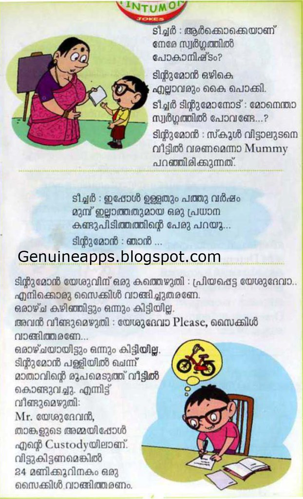 Sexy stories in malayalam porn pic