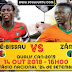QUALIF. CAN-2019: GUINÉ-BISSAU DEFRONTA ZÂMBIA EM BISSAU AMANHÃ