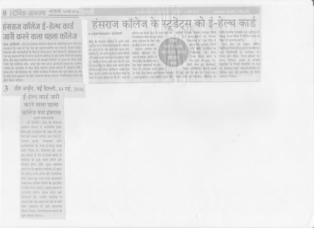 Dr.Jyoti Sachdeva