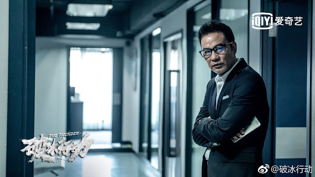 The Thunder Chinese police TV series Simon Yam