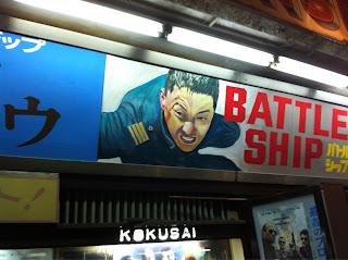 48 - 大阪環状線一周ツーリング