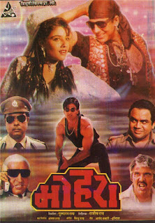 Mohra (1994) Full Movie Hindi HDRip 1080p | 720p | 480p | 300Mb | 700Mb