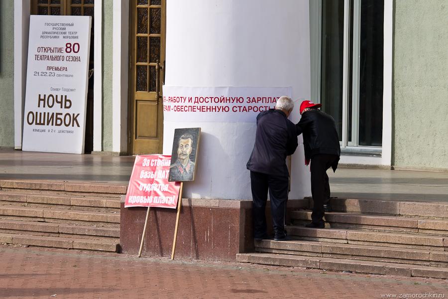 Митинг коммунистов. Подготовка наглядной агитации