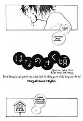 Hana no Saku Koro