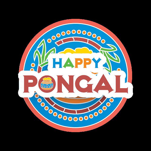 sankranthi-pongal-round-lable-ping-file-free-downloads-happy-sankranthi