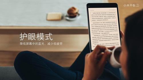 Xiaomi MiPad 3 sẽ có giá bao nhiêu? - 161219