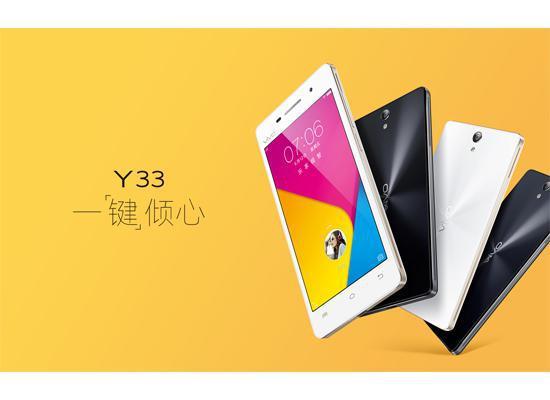 Harga HP Vivo Y33 dan Spsifikasi Vivo Y33 Terbaru Desember 2015