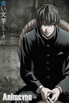 Aoi Bungaku Series - Aoi Bungaku 2013 Poster