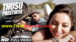 Simpallag Innondh Love Story Thusu Preethiya Video Song