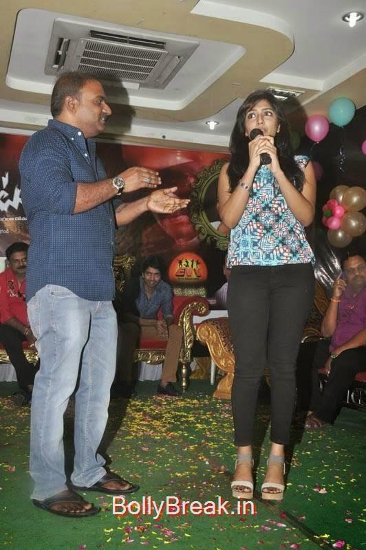 Eesha Stills, Eesha Hot Pics from EVV Yuva Kalavahini Guntur