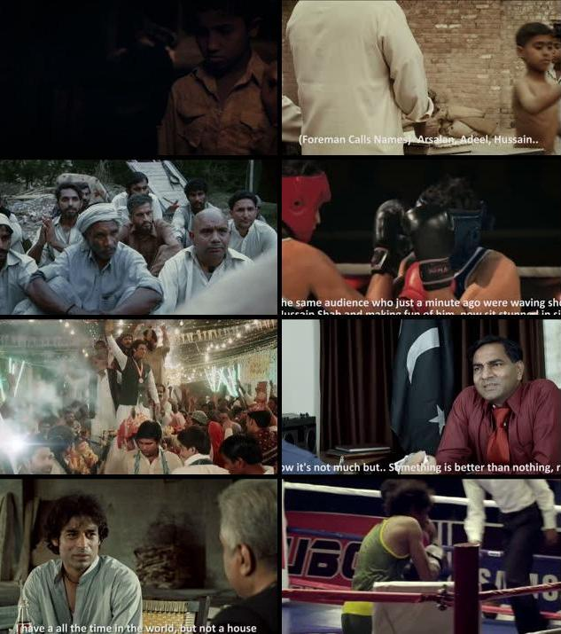 Shah 2015 Urdu Movie 720p HDRip Download