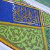Karya Kaligrafi Mihrab Masjid Nurul Jadid - Pekanbaru