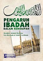 https://ashakimppa.blogspot.com/2020/01/download-terjemah-kitab-pengaruh-ibadah.html