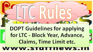 ltc+rules+guidelines