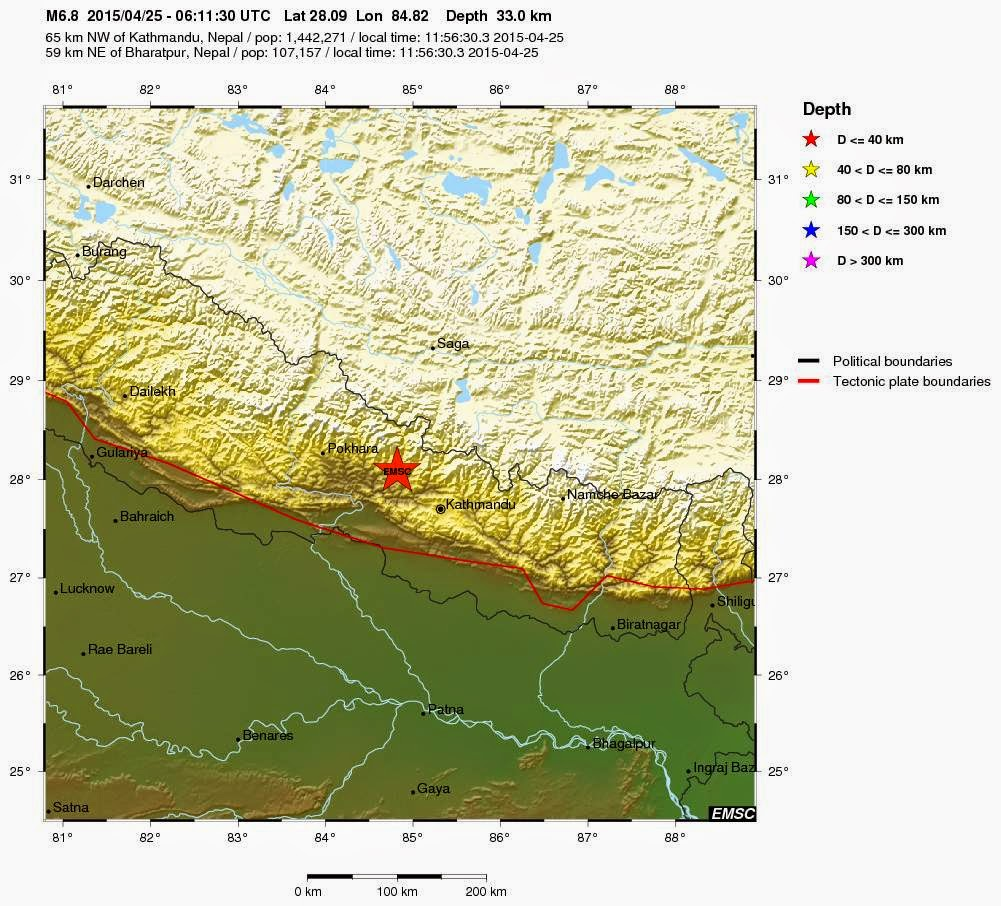 Breaking News : Magnitude 7.4 in Nepal | SuperNepal