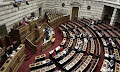 Βουλή: «Πράσινο» στην ανέγερση μουσουλμανικού τεμένους στην Αθήνα