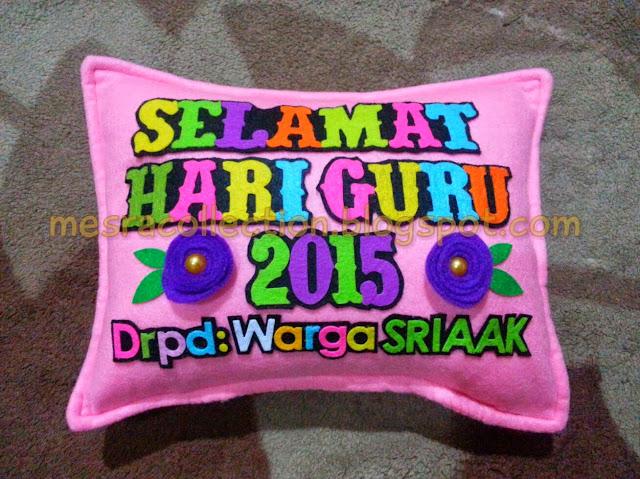 Hadiah Guru 2015