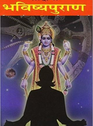 Download vastu shastra in hindi pdf free hindi ebooks.