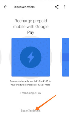 Google pay recharge offers image