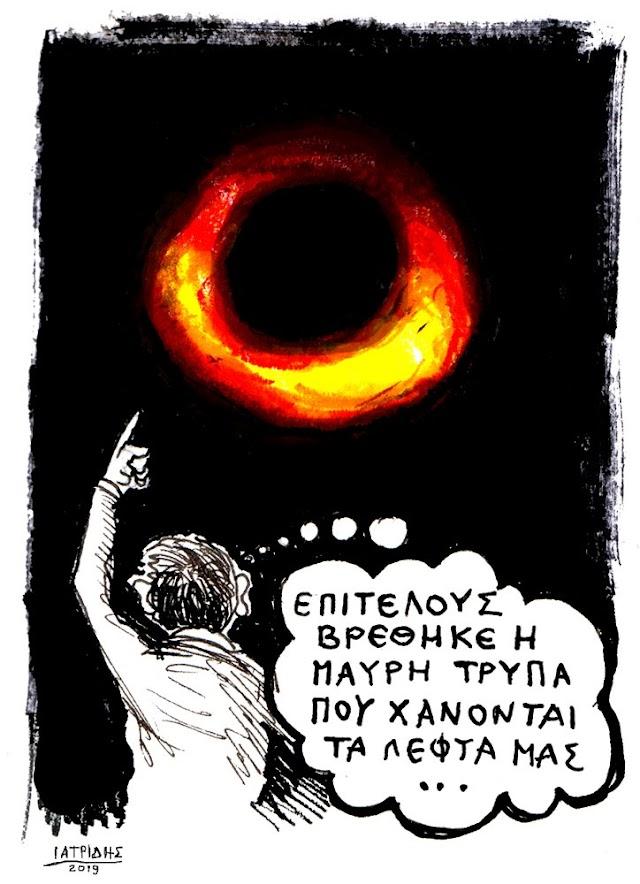 Αποκλειστικό: Μάθε που πηγαίνουν τα λεφτά των Ελλήνων πολιτών