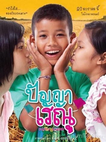 Tình Ngây Thơ - Panya Raenu (2011)