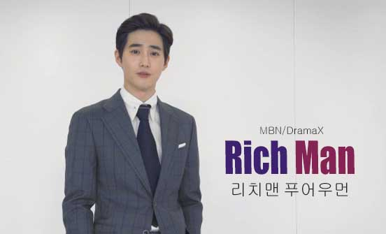 Drama Korea Rich Man