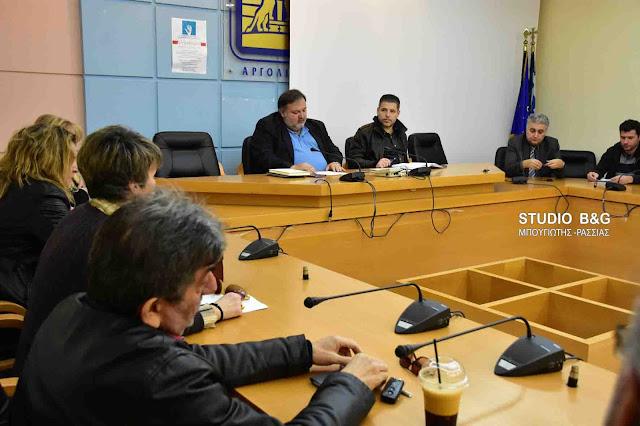 Συνεδρίαση της Οργανωτικής Επιτροπής Πολιτιστικών Φορέων Αργολίδας (βίντεο)