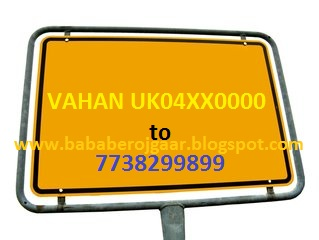 Check Details of Vehicle with Number Plate 2