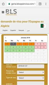 ALGERIE ESPAGNE BLS VISA FORMULAIRE TÉLÉCHARGER