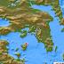 Σεισμός 4,2 Ρίχτερ κοντά στην Αίγινα