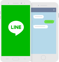 Social Media Terpopuler Line: LINE