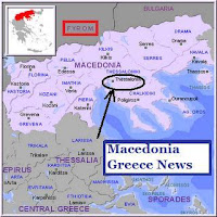 Macedonia News el: Hellenic cultural council visits Minister for Macedonia-Thrace