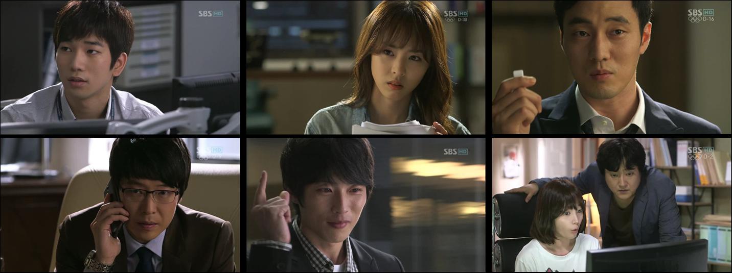 Download ghost korean drama idws - Laura bushell film