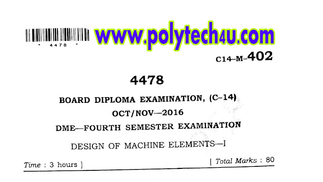 C-14 DME DESIGN OF MACHINE ELEMENTS OLD QUESTION PAPER