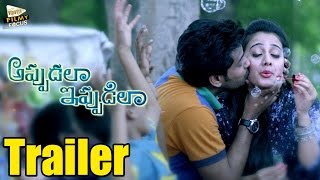 Appudala Ippudila Telugu Movie Trailer ll Surya Tej, Harshika Poonacha