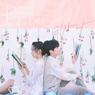 Lirik Lagu Yoo Seung Woo & Younha - Tigana Lyrics