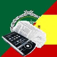 تحميل القاموس العربي الاسباني - لهاتف نوكيا N8 مجانا